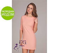 """Платье """"Darling"""" - распродажа модели 44, персиковый"""