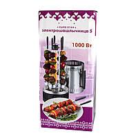 Электрошашлычница WIMPEX BBQ WX 8601 1000 W