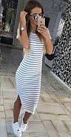 Летнее облегающее платье в полоску белого цветадлина миди
