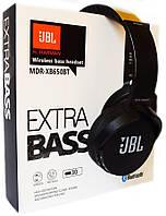 БЕСПРОВОДНЫЕ Наушники JBL MDR-XB650BT Extra Bass, фото 1