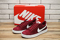 Кроссовки мужские Nike SB 10341
