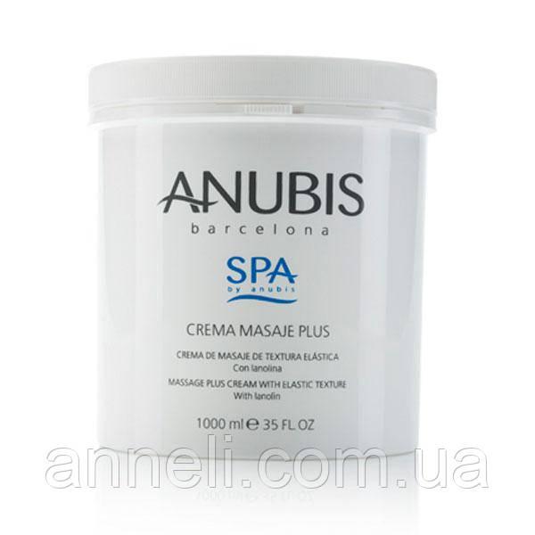 Базовый массажный крем / Massage Plus Cream Anubis, 1 000мл