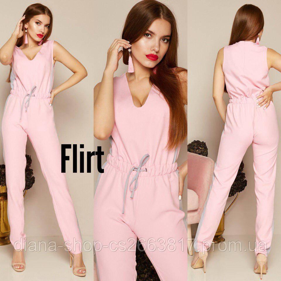 Женский комбинезон розового цвета с белыми лампасами  продажа, цена ... dabfbab062c