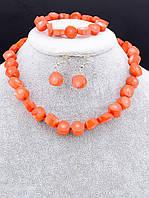 Набор украшений из оранжевого коралла 46 см. 035563