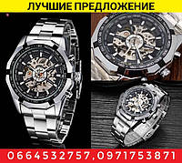 Мужские механические наручные часы Winner ( Luxury)