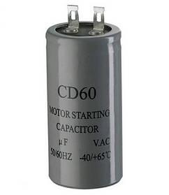 Конденсатор CD-60 350mkf 300VAC пусковой с клеммными выводами