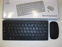 Клавиатура с мышью W03 на английском