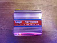 Преобразователь автомобильный AC/DC 45A ( инвертор автомобильный )