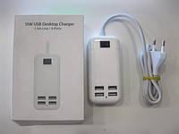 Адаптер блок питания зарядное устройство на 4 портов USB