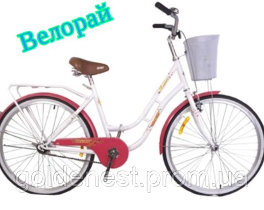 "Женский велосипед Аист 26"" Aist Avenue Беларусь Минск с корзиной"