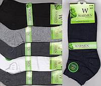 Носки мужские бамбук Warmen, без шва, 41-44 размер, короткие, ассорти, 02320