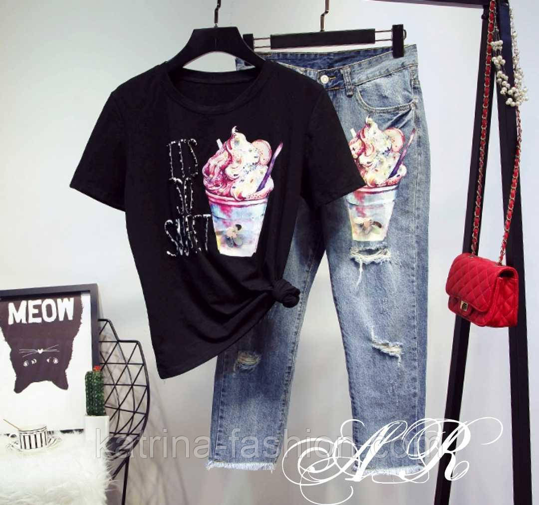 """Женский стильный костюм """"Мороженное"""": футболка и джинсы (2 цвета)"""