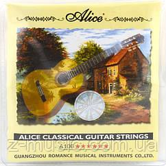Струны для классической гитары Alice A106-Н  (Hard Tension)