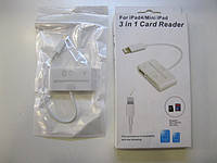 Кард ридер 15-12/ card reader