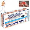 «Физомед-Артро» для восстановления коленного сустава