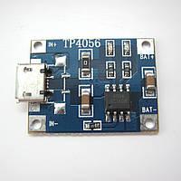 TP4056 Модуль зарядное устройство для Li-Ion аккумуляторов 3.7V/1A, фото 1