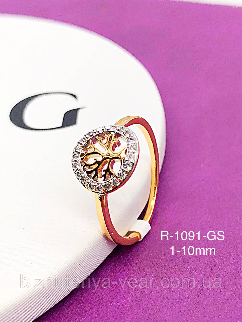 КольцоR-1091(6,7)