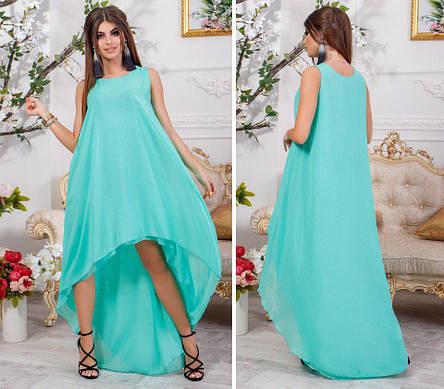 Платье крепшифон длинное