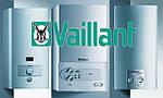 Сравнительный обзор газовых котлов Vaillant