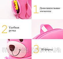 Детский рюкзак Nohoo Мишка (NH077), фото 2