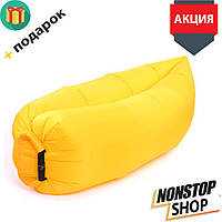 Надувной диван Air Sofa (Ламзак/Lamzac) / лежак, диван-матрас  Желтый, ламзак