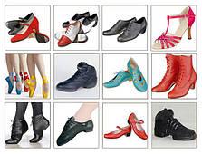Как выбрать обувь для занятий танцами, художественной гимнастикой?
