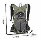 Рюкзак для гидратора Hasky красный, фото 4