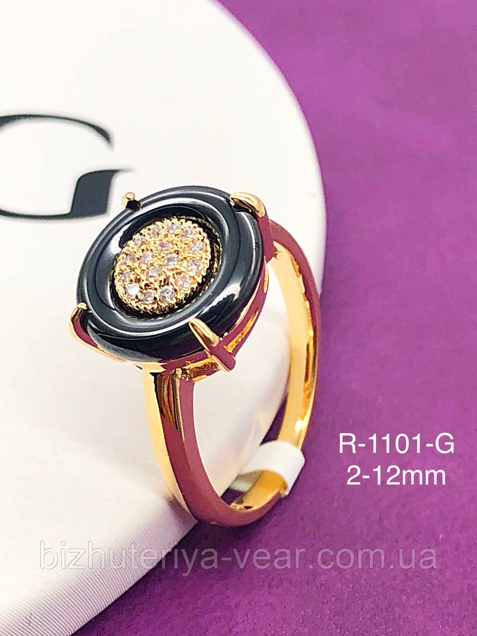 КольцоR-1101(6,7)