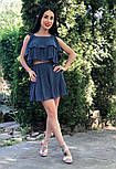 Женский хитовый плиссированный костюм: топ с рюшами и юбка-шорты (3 цвета), фото 4