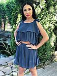 Женский хитовый плиссированный костюм: топ с рюшами и юбка-шорты (3 цвета), фото 6