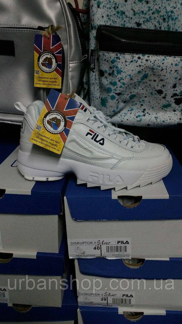 "Кросівки Fila Disruptor II ""White"" кроссовки hype."