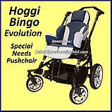 Специальная коляска для детей с ДЦП HOGGI BINGO Evolution Special Needs Stroller Size 2, фото 2