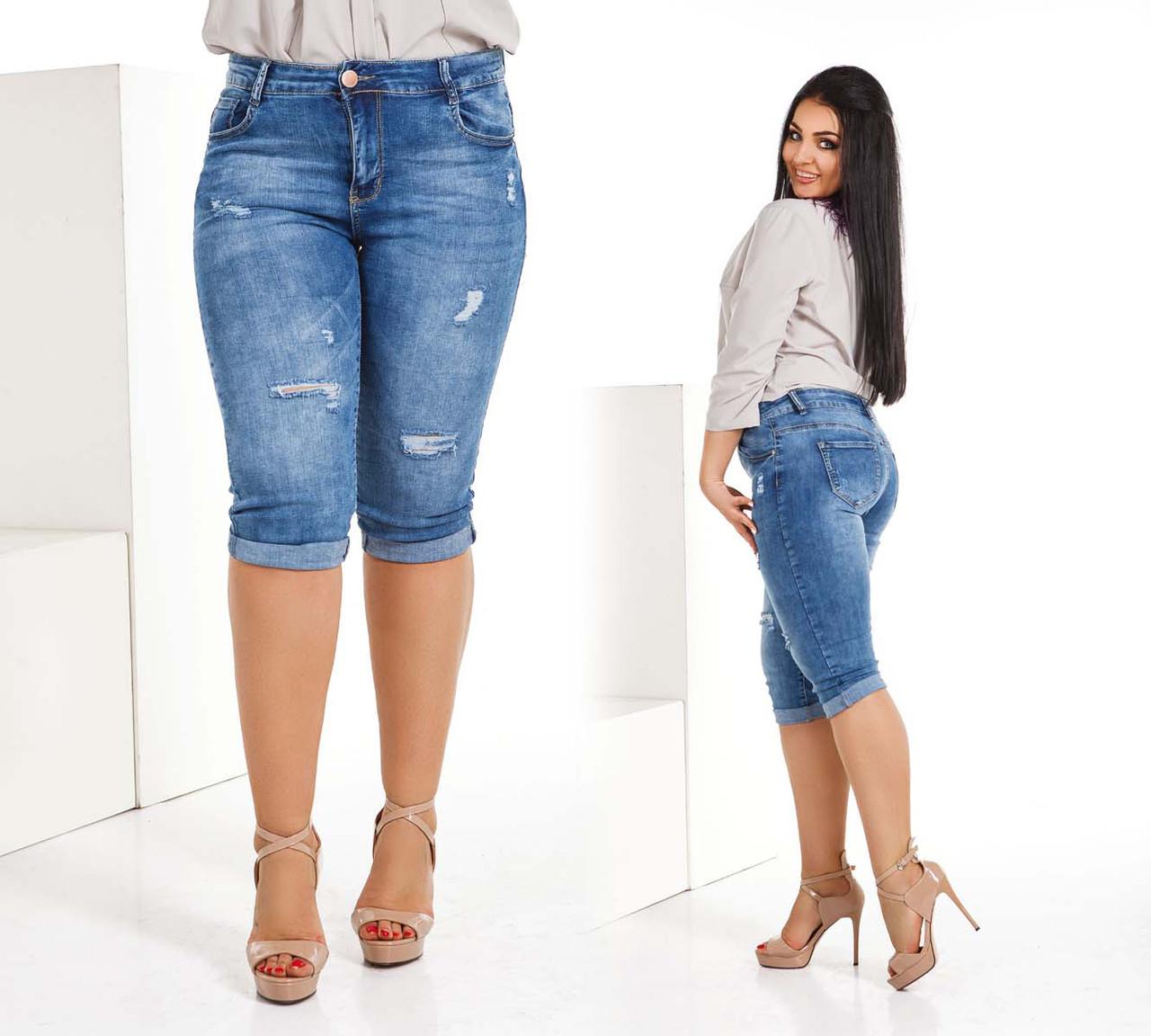 Женский стильные джинсовые бриджи в больших размерах 278