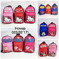 Детский рюкзак мод.033 (26*17 см)