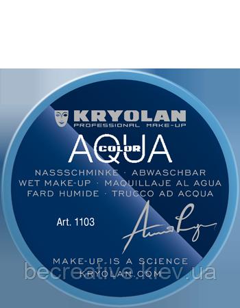 Голубой аквагрим AQUACOLOR 55мл(оттенок 587)