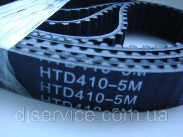 Ремень HTD410-5m 18мм для газонокосилки, аэратор Makita, Клевер, Klever YT6702 и др.