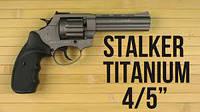"""Револьвер под патрон флобера"""" STALKER 4,5"""", фото 1"""