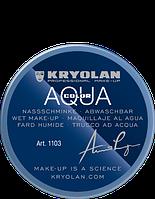 Голубой аквагрим AQUACOLOR 55мл(оттенок BLUE 1)