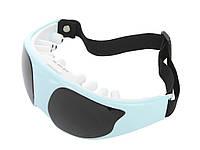 Массажер для глаз (массажные очки) Eye Massager 1569 9 программ, 20-100Гц, вибрация, глазной массажер Eye Massager 1569