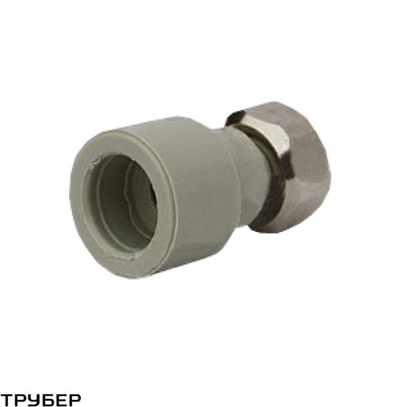 Муфта с накидной гайкой D 20*1/2' полипропилен SANICA (серое)