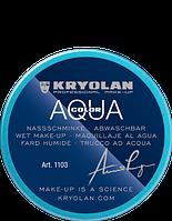 Голубой аквагрим AQUACOLOR 55 мл (оттенок BLUE 8)