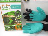 Перчатки для работы в саду Garden Genie Glove