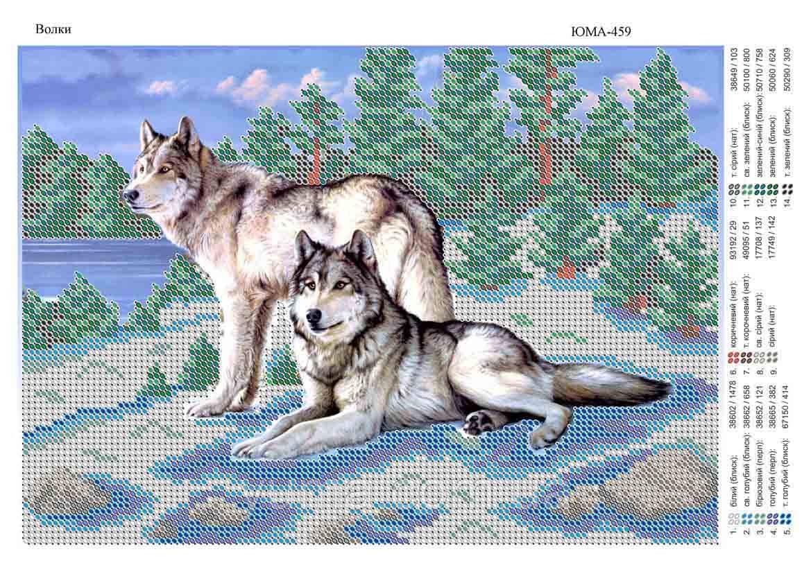Волки Схема для вышивки бисером