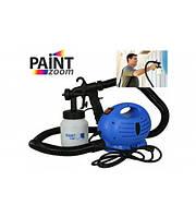 Краскопульт Paint zoom для покраски