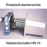 HN-10 концевой выключатель. Hebelendschalter HN-10