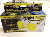 Поляризационные очки для водителей Night View NV Glasses