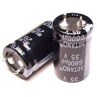 680uF 400V ELP 35x50mm (ELP681M2GBB-Hitano) (электролитический конденсатор) Hitano