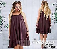 Женское летнее платье из шелка шоколадного цвета