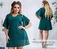 Платье U-9061
