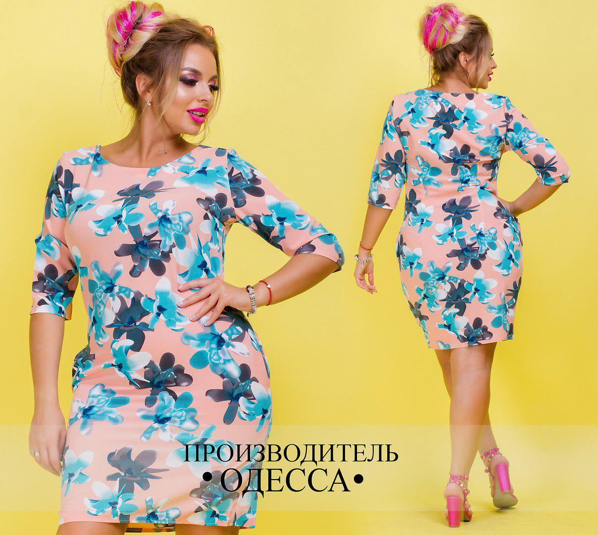 Платье больших размеров 48+ с рукавом три четверти, с ярким принтом арт 5579-540